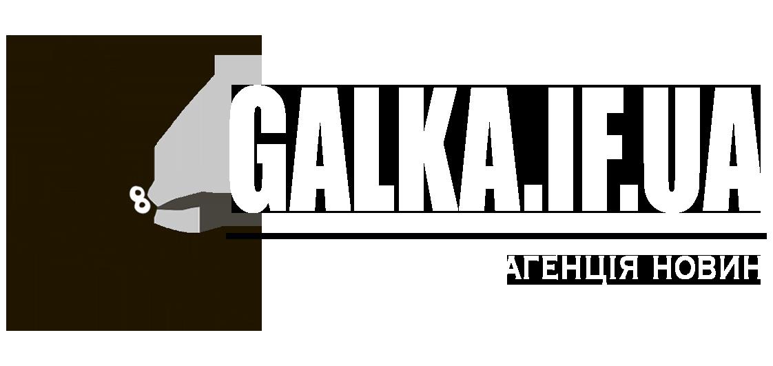 Galka.if.ua