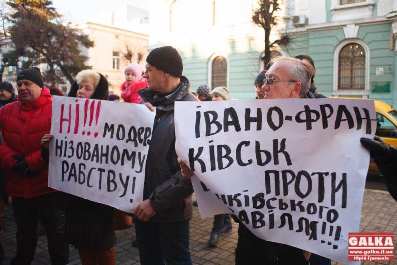 Протест, нацбанк, валюта, гроші_9989