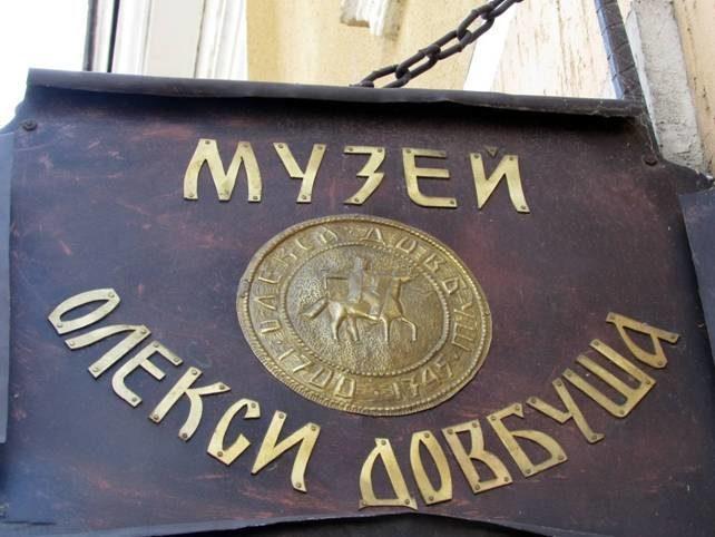 Реабілітанти центру «Довір я» відвідали музей Довбуша та вчилися ... 6fb758dabcc02