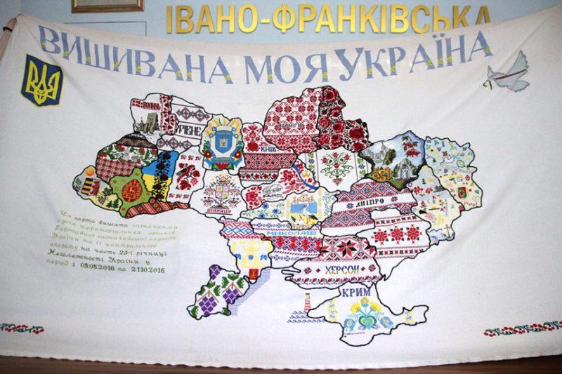 6c9e85cf2e9422 Карту «Вишивана моя Україна» презентували у Франківську (ФОТО)