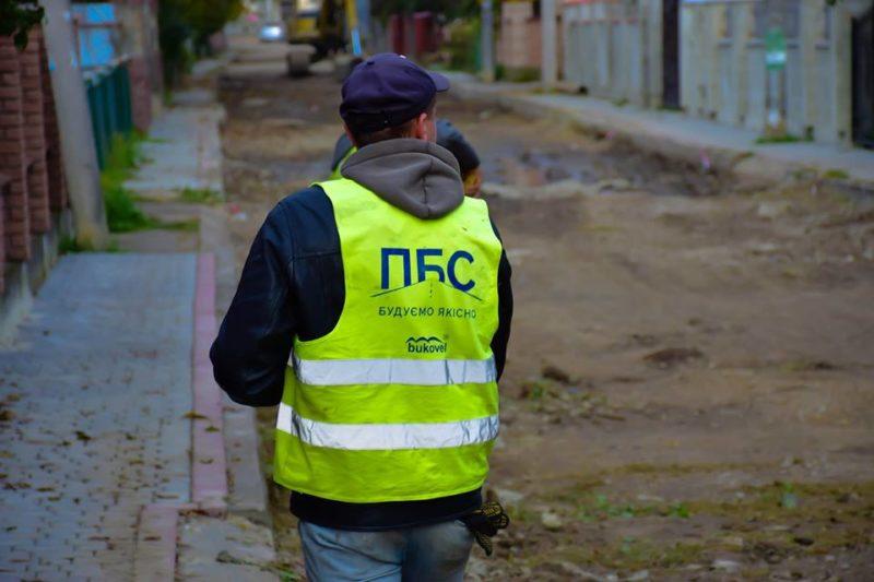 Службу автодоріг Франківщини підозрюють у розтраті 105 мільйонів на користь буковелівської фірми ПБС