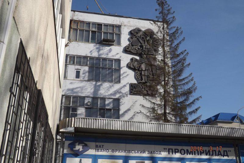 Франківський художник взявся за ремонт 40-річного металевого барельєфу (відеосюжет)