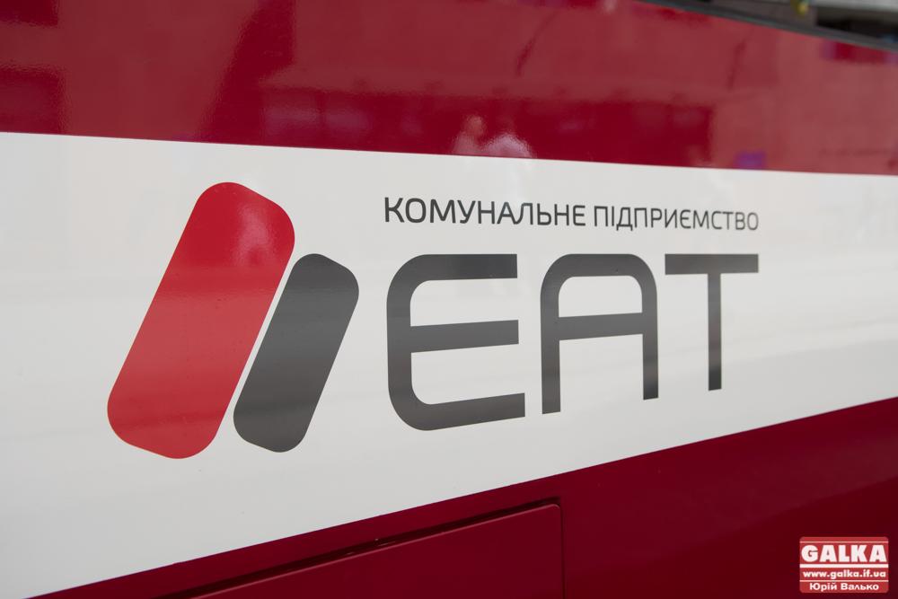 Франківськ скасував результати тендеру на закупівлю 10 автобусів білоруського виробника