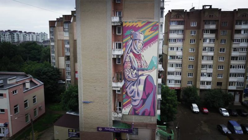 У Франківську з'явився новий яскравий мурал (ФОТО)