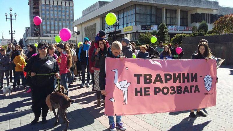 """Результат пошуку зображень за запитом """"всеукраїнський марш за тварин франкіаськ"""""""