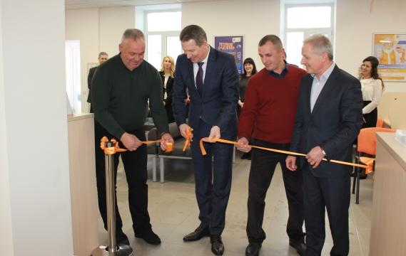На Прикарпатті відкрили сучасний центр обслуговування для споживачів газу (ФОТО)