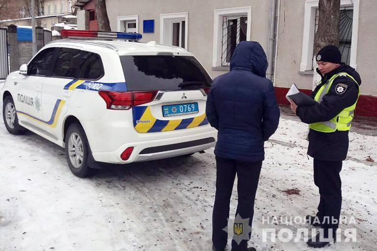 На Снятинщині хлопець пограбував колишню дівчину