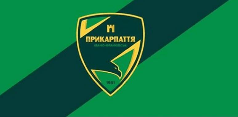 Два гравці Прикарпаття – у символічній збірній 25-го туру Першої ліги