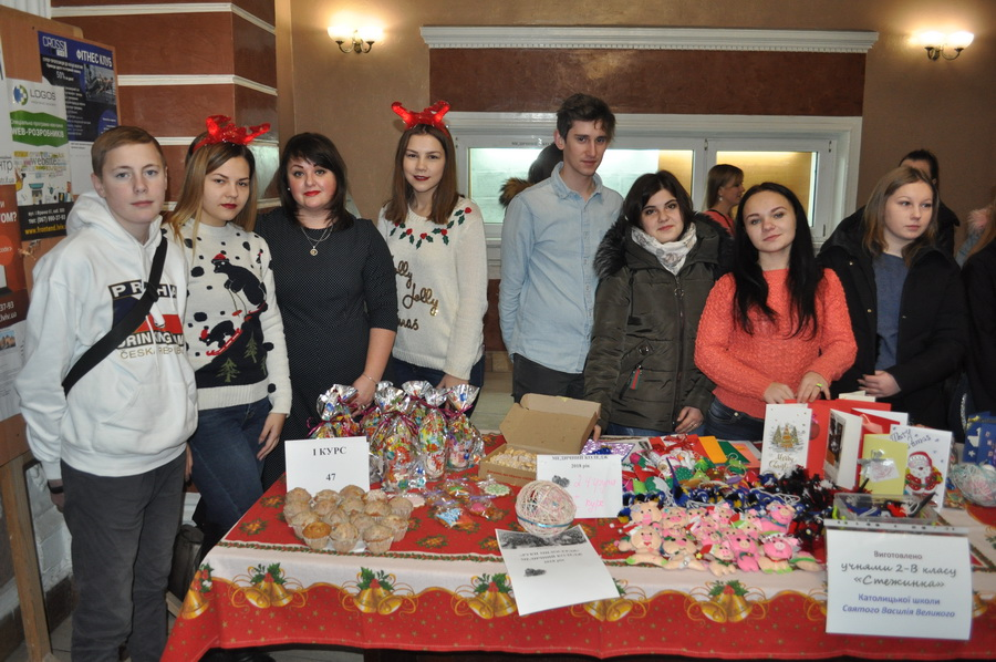http://galka.if.ua/app/uploads/2018/12/20181213fair01.jpg