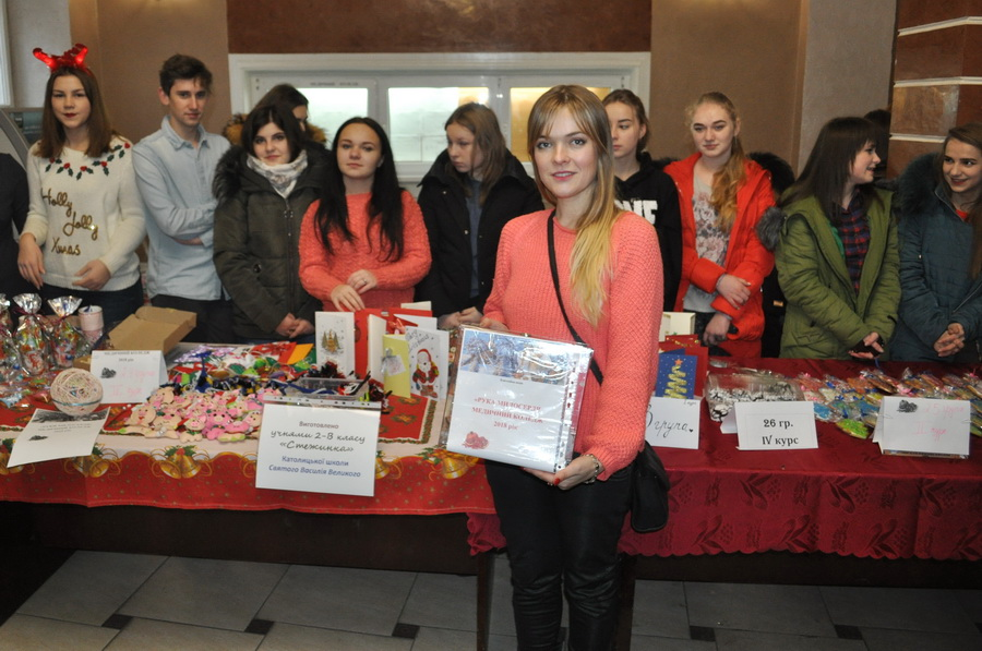 http://galka.if.ua/app/uploads/2018/12/20181213fair03.jpg