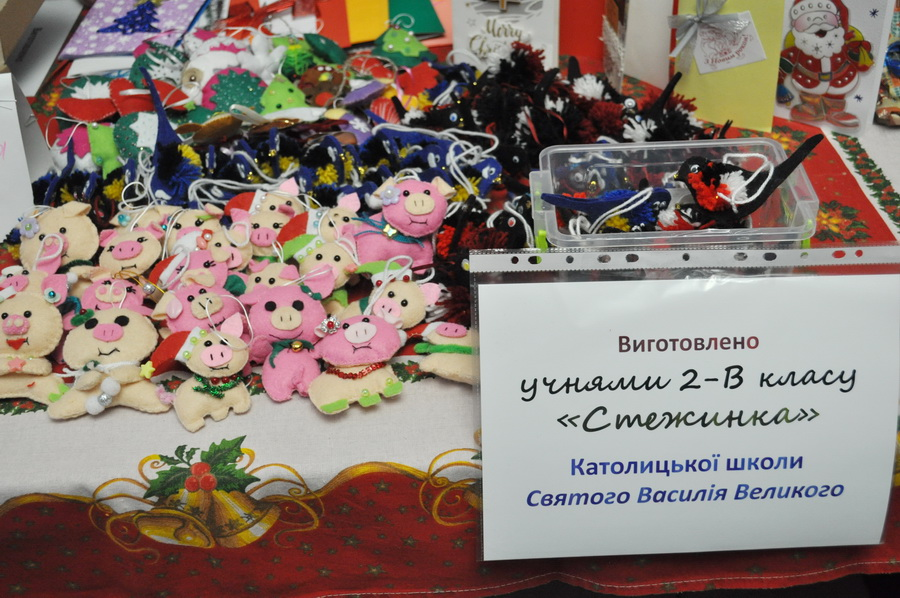 http://galka.if.ua/app/uploads/2018/12/20181213fair04.jpg