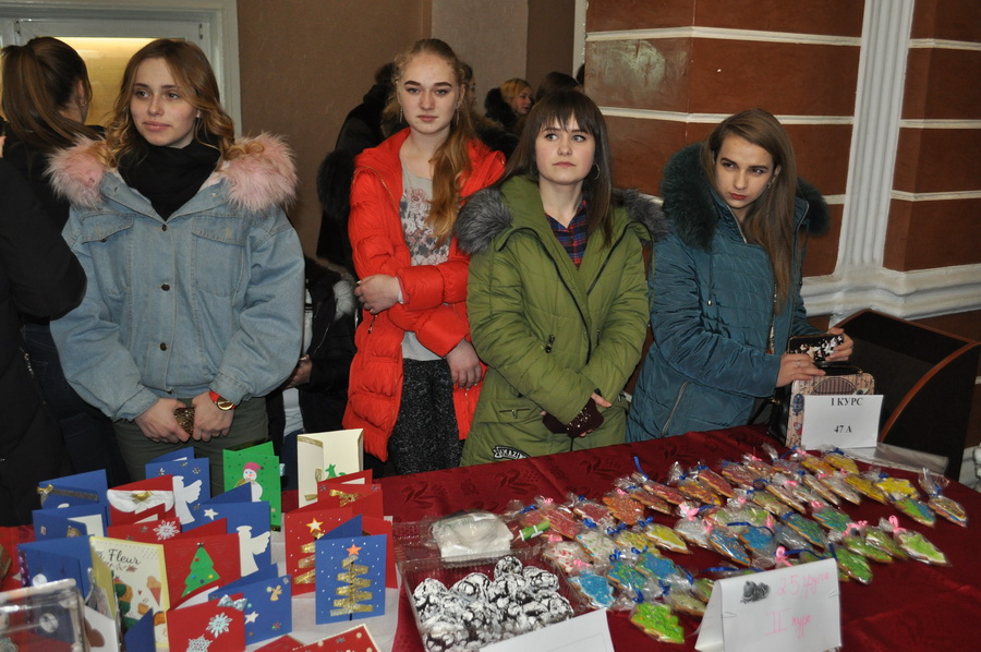 http://galka.if.ua/app/uploads/2018/12/20181213fair11.jpg
