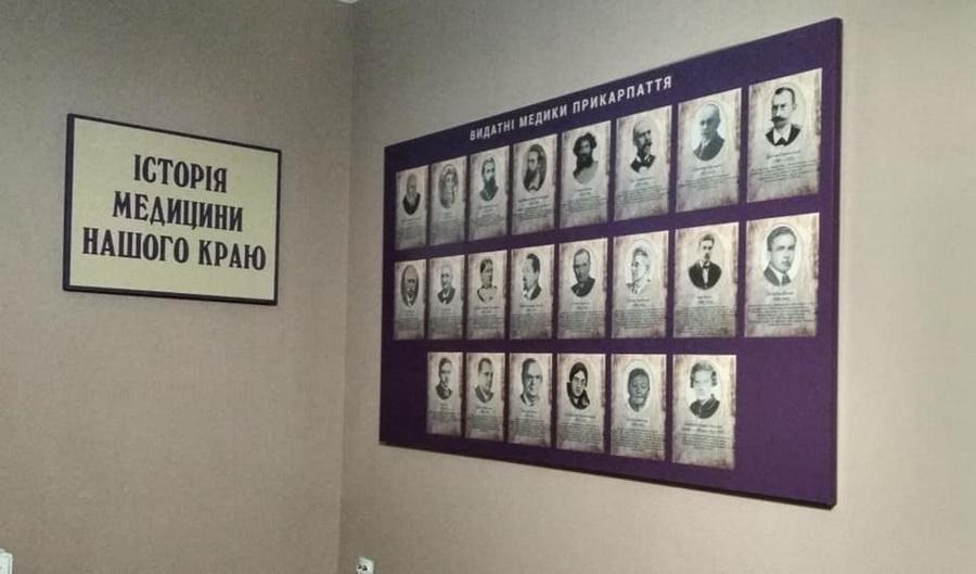 У Франківську відкрили музей історії розвитку медицини (ВІДЕО)