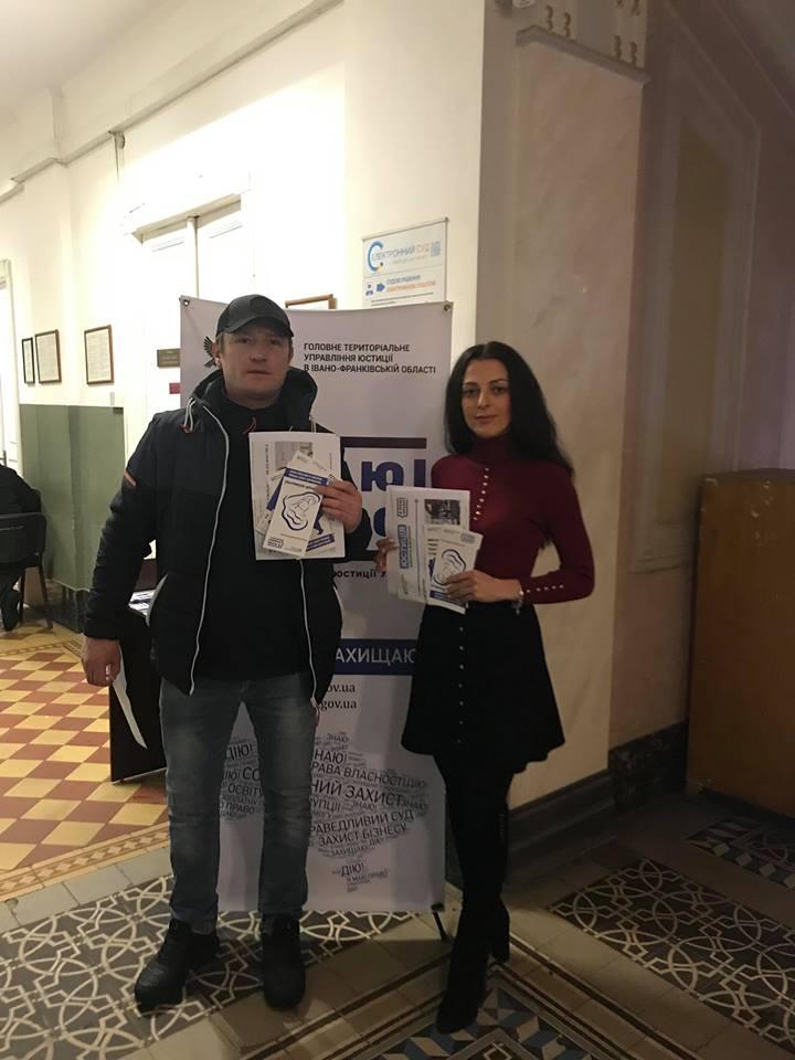 В Івано-Франківському суді працював пункт безоплатної первинної правової допомоги (ФОТО)