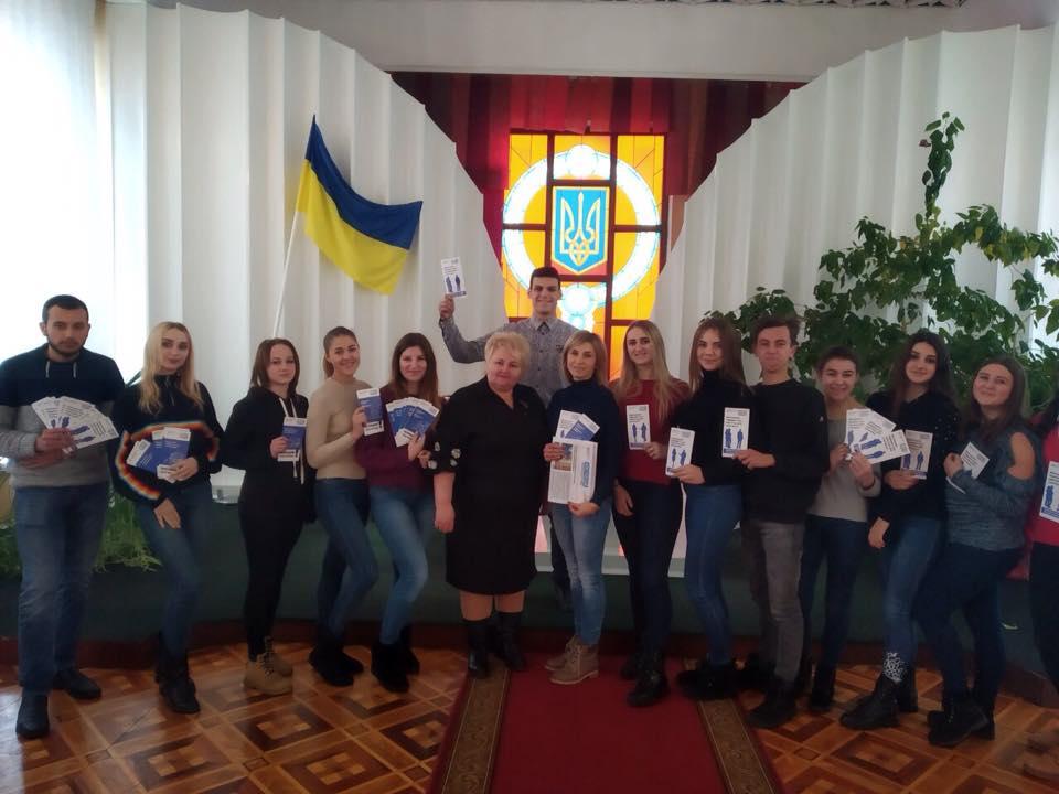 """На Прикарпатті для студентів провели акцію """"Я маю право"""" (ФОТО)"""