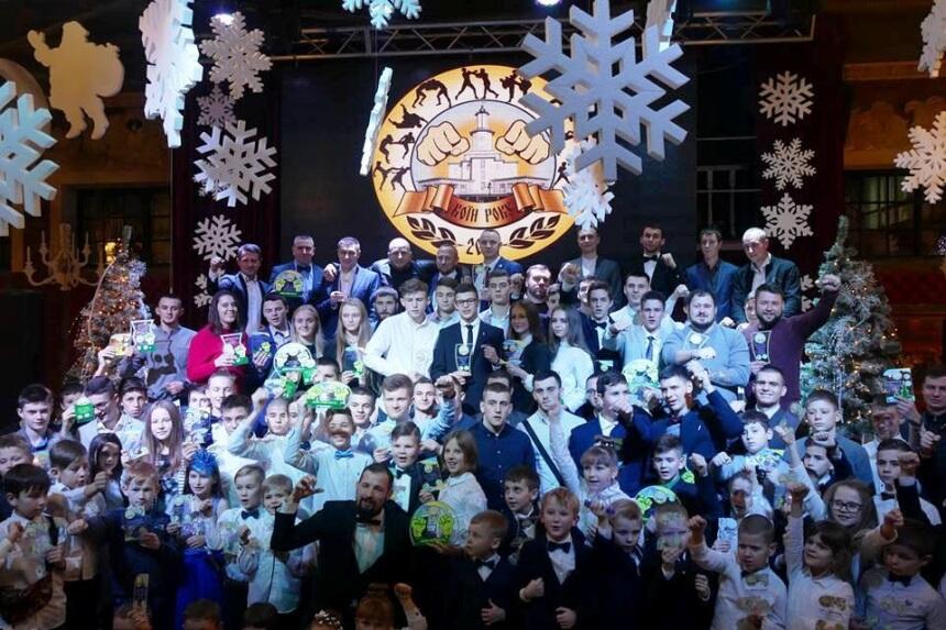 Воїн року: в Івано-Франківську нагородили найкращих єдиноборців (ФОТО)