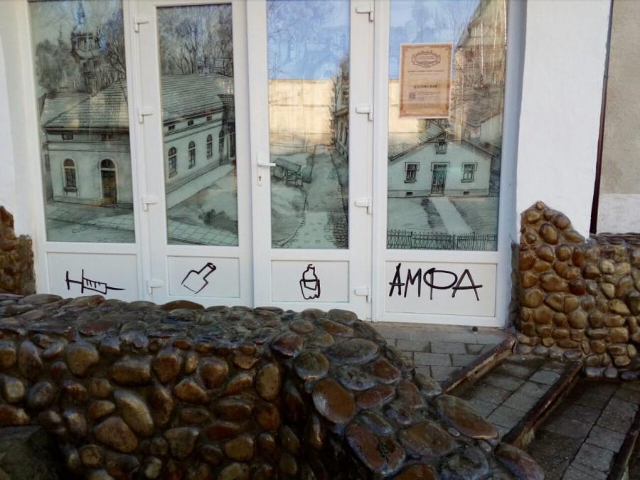 """У Калуші вандали обписали приміщення музею """"Калуська в'язниця"""" (фотофакт)"""