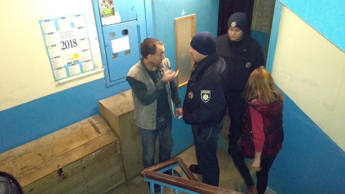 У Івано-Франківську жителі будинку пересварились через безлад, дійшло до виклику патрульних (фотофакт)