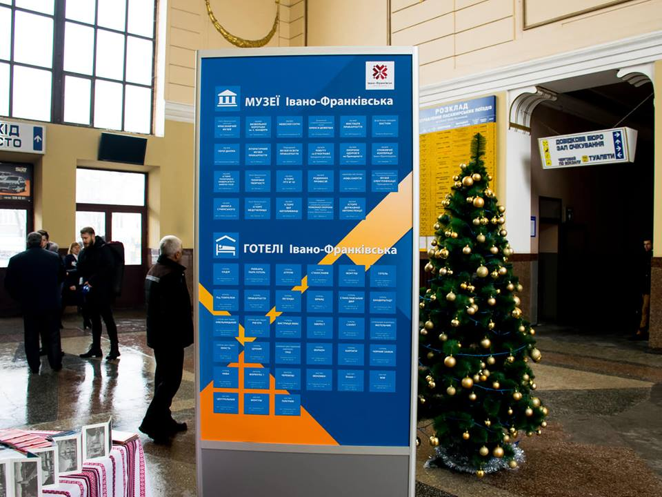 """""""Щоб візит у Франківськ залишив тільки приємні враження"""": у місті встановили стенд для туристів (ФОТО)"""