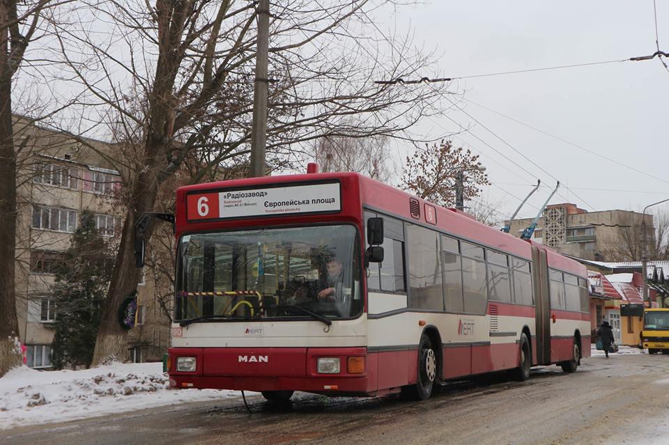 """В """"Електроавтотрансі"""" розповіли, як працюватиме громадський транспорт у новорічні свята"""