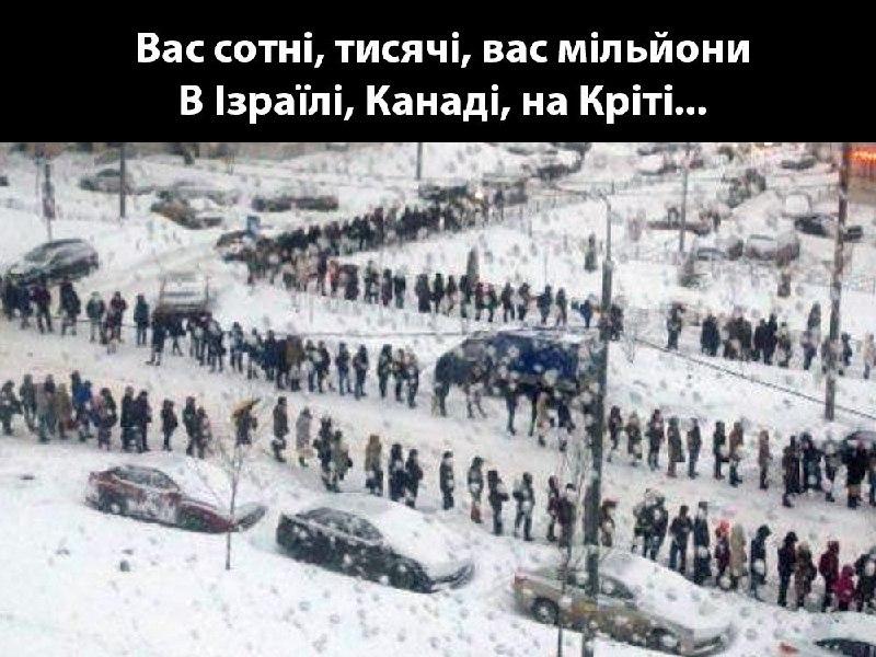 Рева сказав, скільки серед українців заробітчан