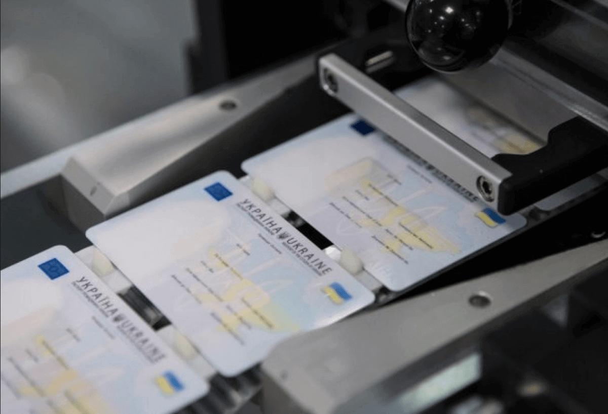 Понад 40 тисяч прикарпатців отримали паспорт громадянина України у форматіID-картки