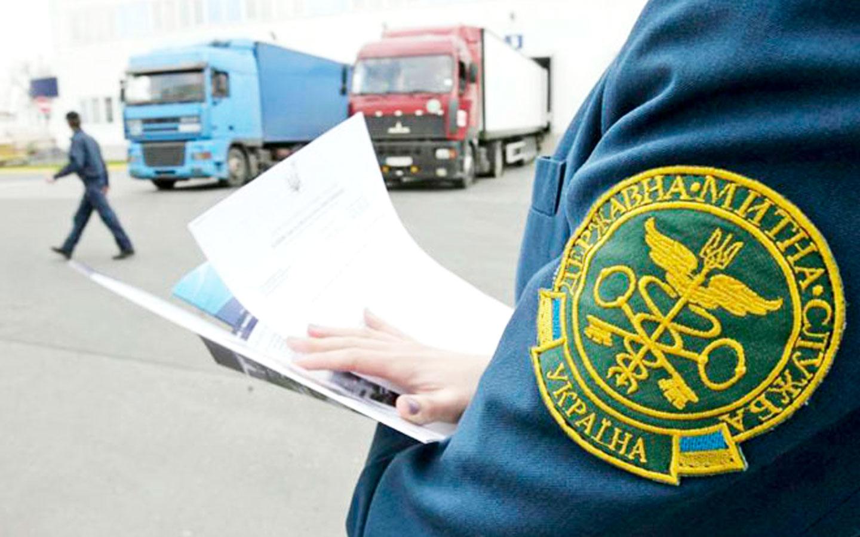 На 1,5 мільйона гривень порушень митних правил виявили працівники Івано-Франківської митниці