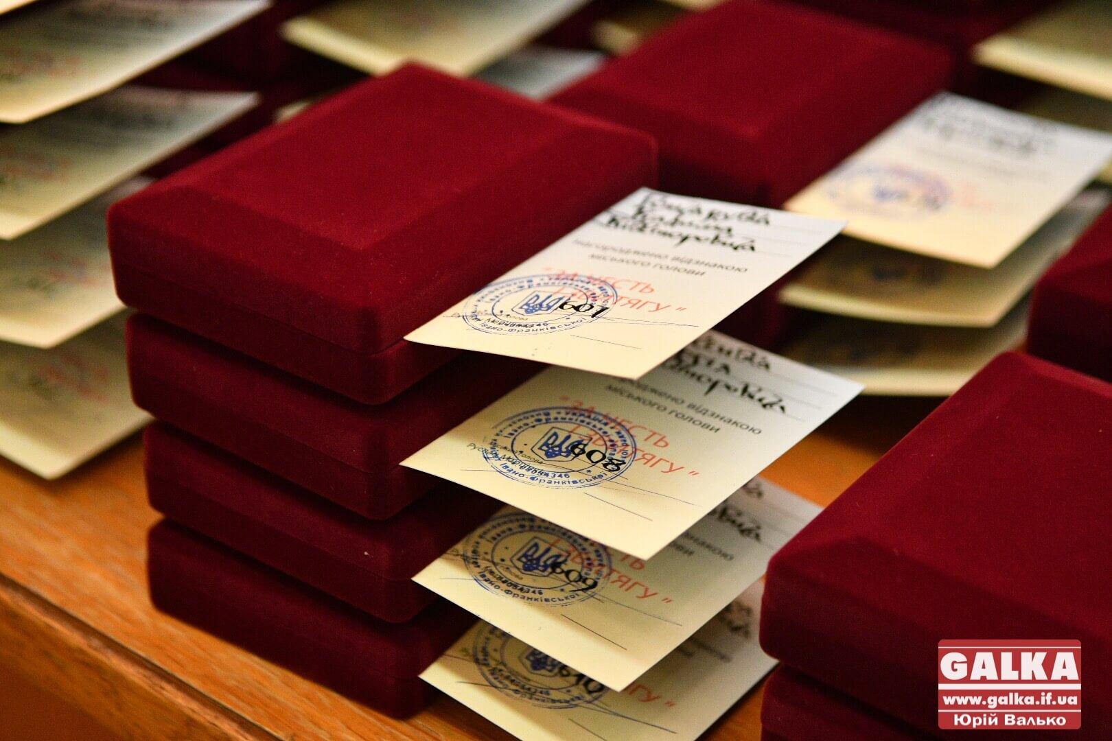 Міський голова відзнаками привітав атовців з новорічними святами