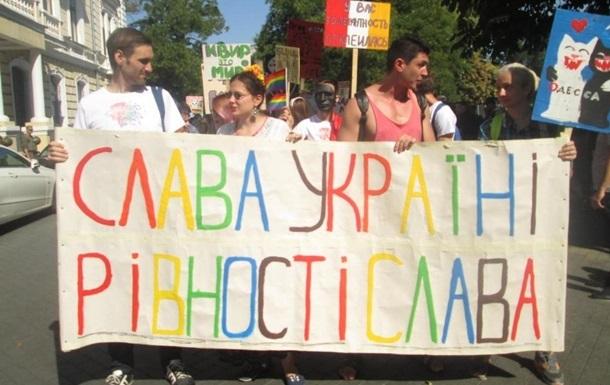 Голос соцмереж: що люди думають за протест прикарпатських депутатів проти одностатевих шлюбів та ЛГБТ-спільноти