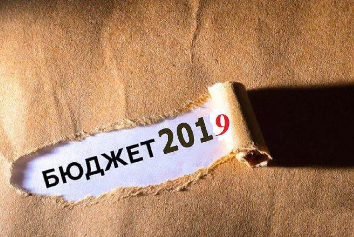 Виконком подав на розгляд сесії бюджет-2019 з дефіцитом в півмільярда гривень