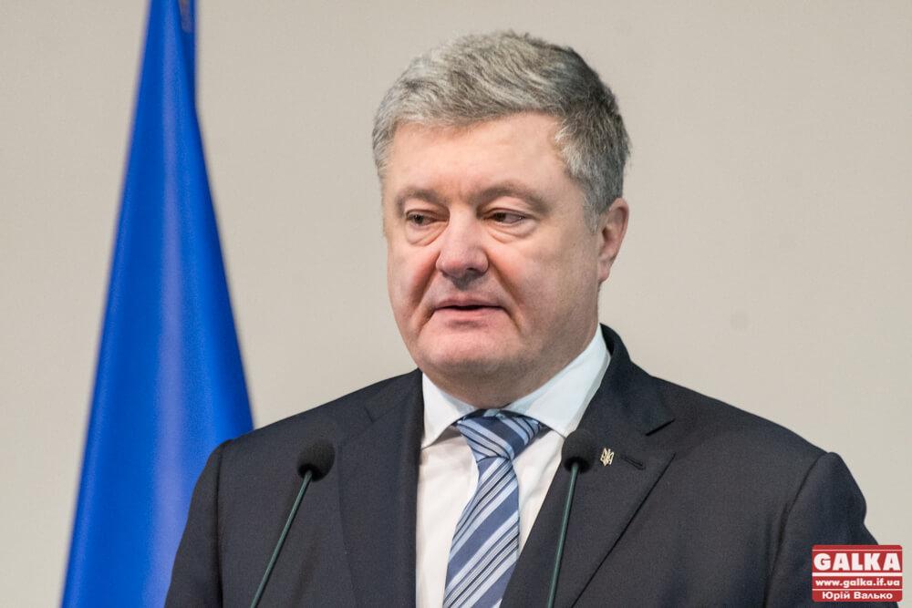 ДБР оголосило підозру Порошенкові та просить зняти з нього недоторканість (ОНОВЛЕНО)