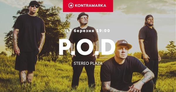 Легендарні «P.O.D.» дадуть два великих концерти в Україні