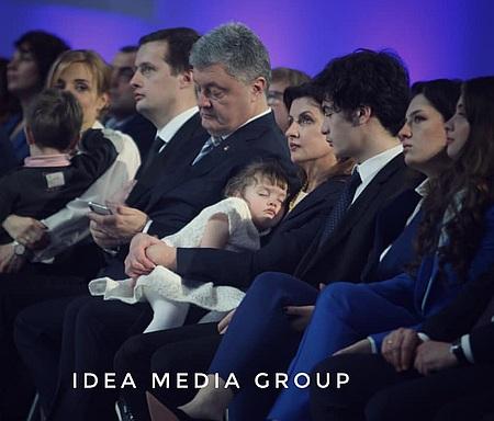 На висунення Порошенка в президенти прийшли Подерв'янський, Вітовська, Alyona Alyona та Луценко з сумкою за 100 тисяч (ФОТО)
