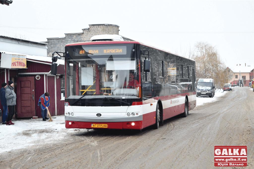 З Франківська до сіл пустять пільговий автобус, аби люди їздили до ЦНАПу