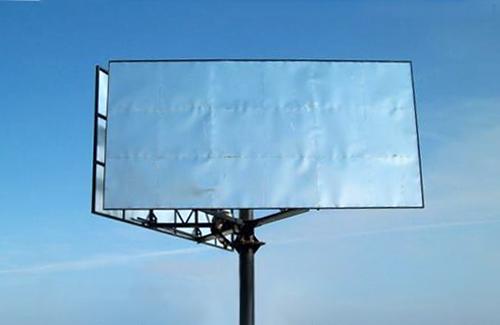 У Калуші невідомі пошкодили білборди з політичною рекламою (ФОТО)