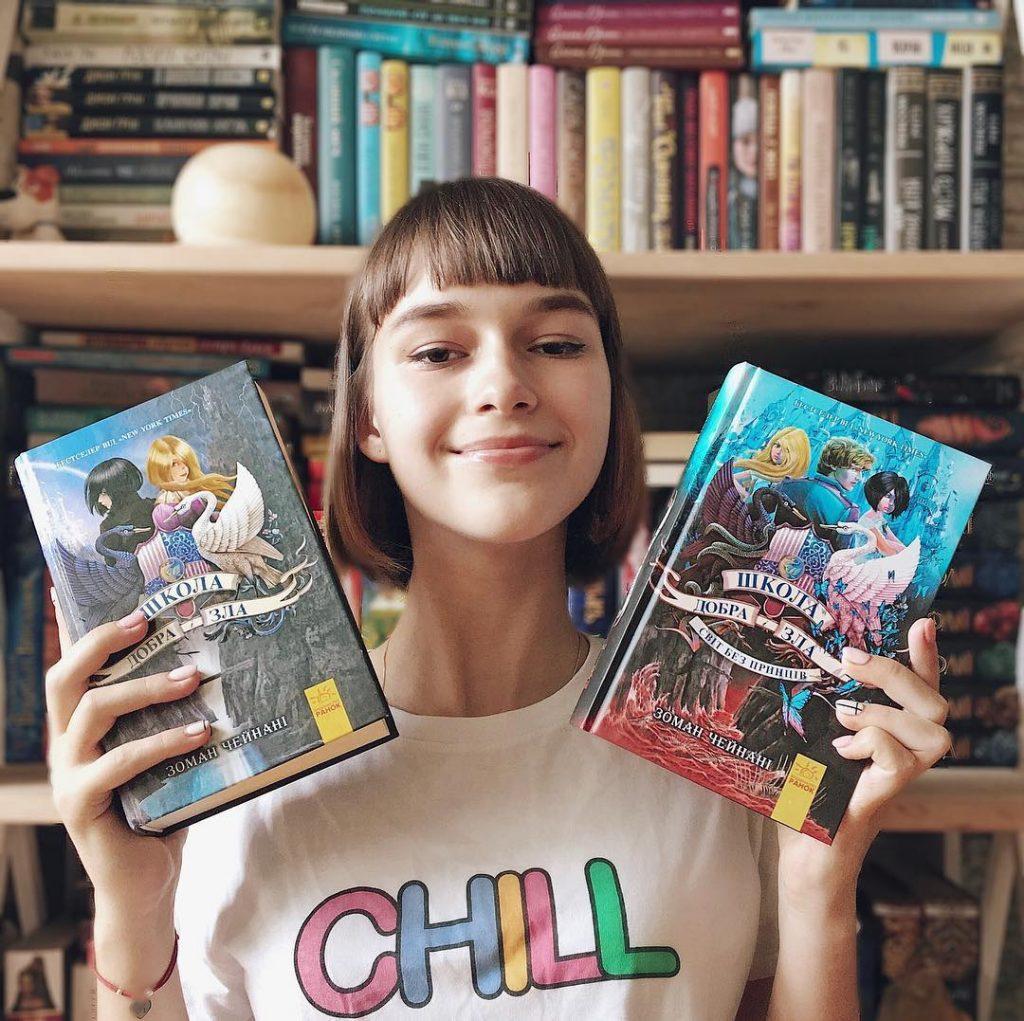 16-річна франківка стала популярною в інстаграмі, бо читає книжки (ФОТО)