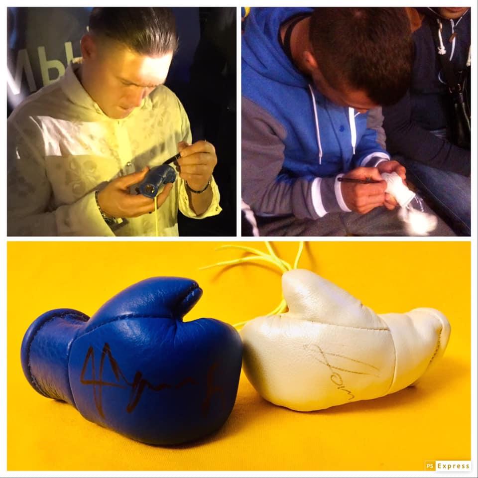 Франківець виставив на аукціон рукавиці відомого боксера, щоб фінансово допомогти хворій дитині (фотофакт)