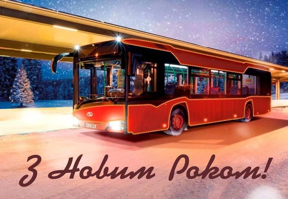 Розклад руху транспорту у Івано-Франківську на свята