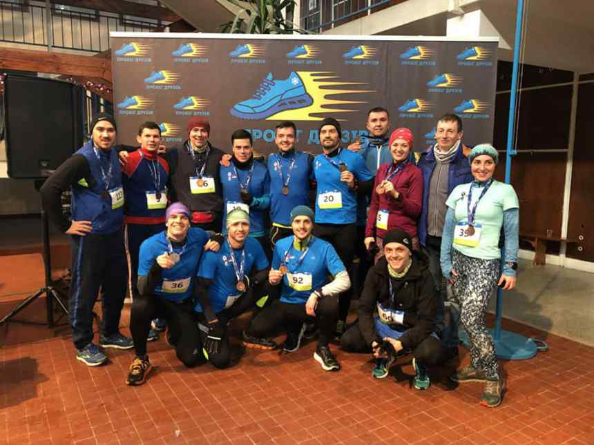 До 100-річчя Соборності України на Богородчанщині організували «Пробіг друзів – 2019» (ФОТО)
