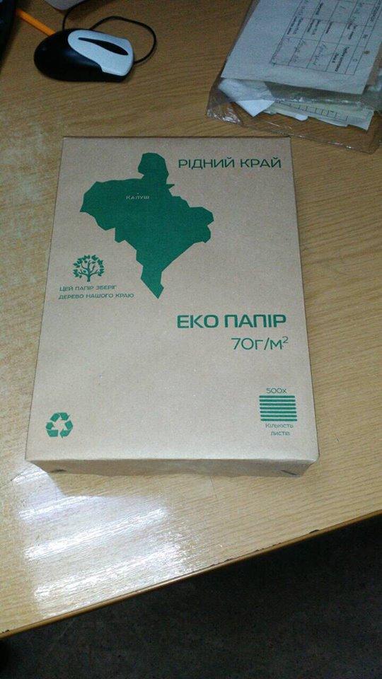 На Прикарпатті почали виготовляти папір з перероблених відходів (ФОТО)