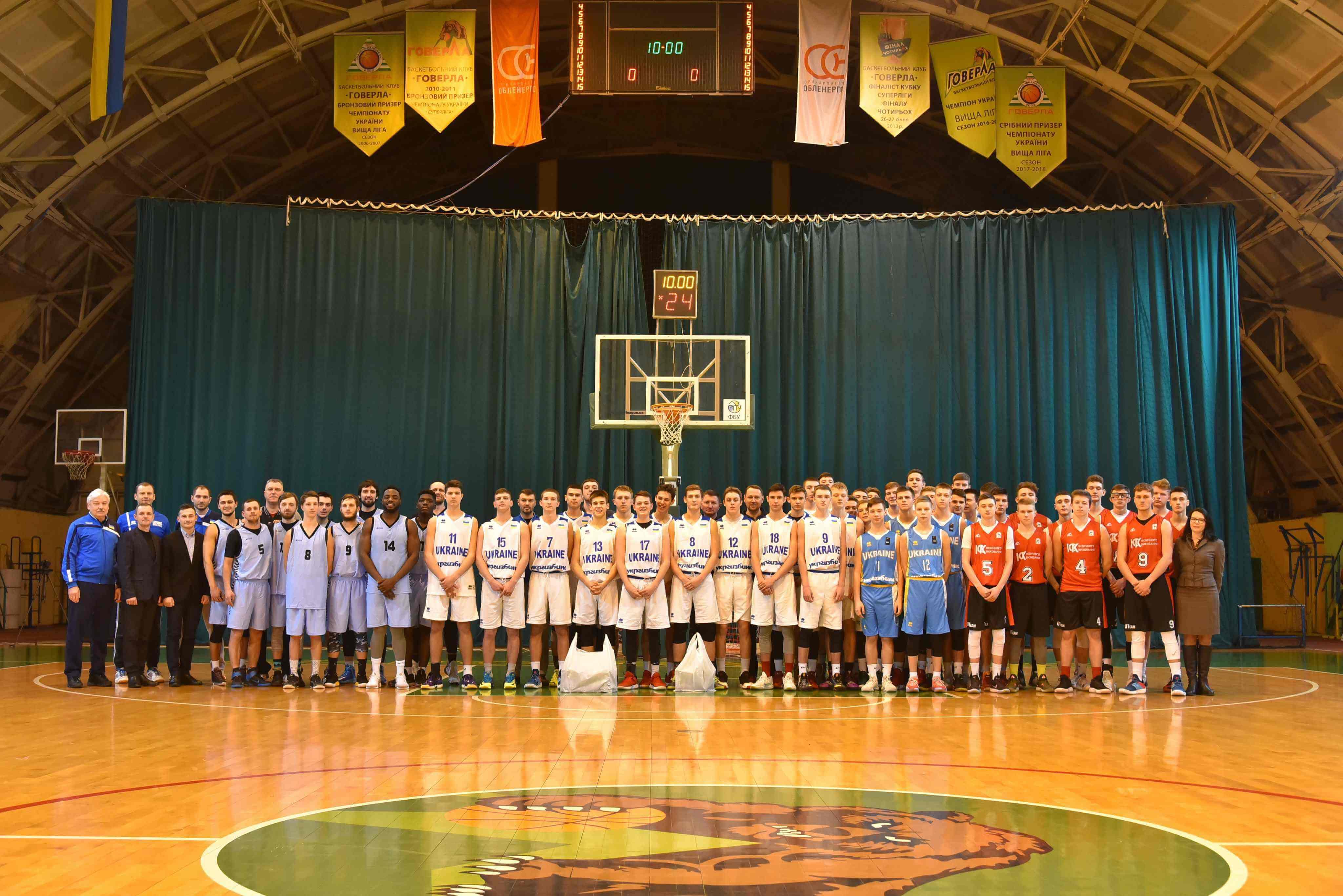 Збірна України – переможець баскетбольного турніру «Різдвяний Івано-Франківськ» (ФОТО)
