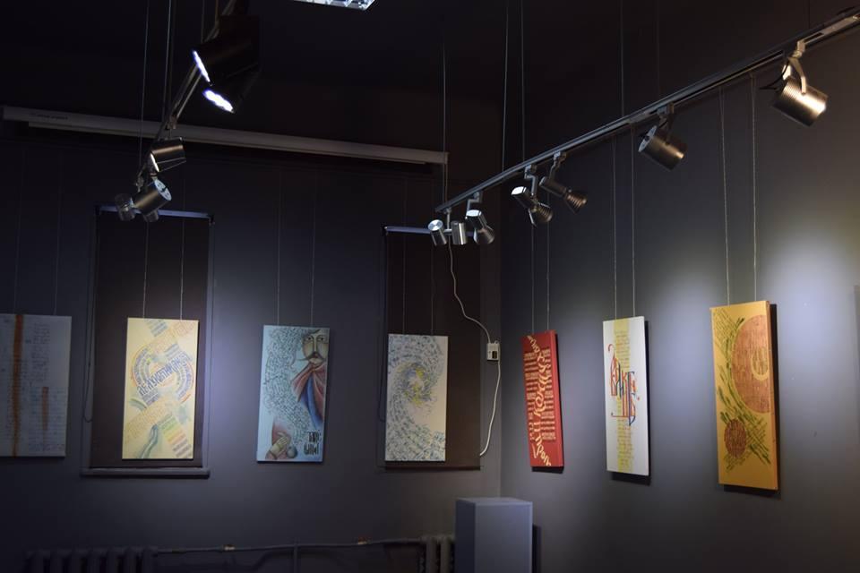У Франківську представили виставку робіт у техніці каліграфічного письма (ФОТО)