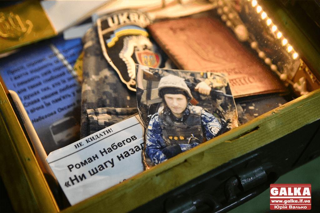 """""""Блокпост Пам'яті"""": франківцям презентували виставку особистих речей загиблих атовців (ФОТО)"""