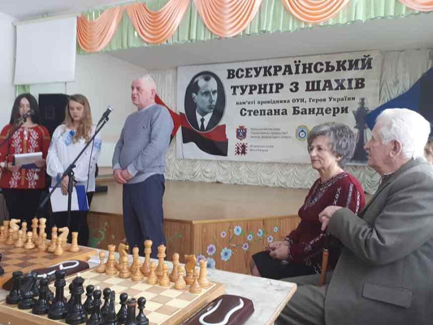 На Прикарпатті відбувся шаховий турнір пам'яті Степана Бандери