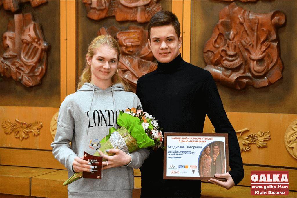 У Франківську нагородили найкращого спортсмена грудня (ФОТО)