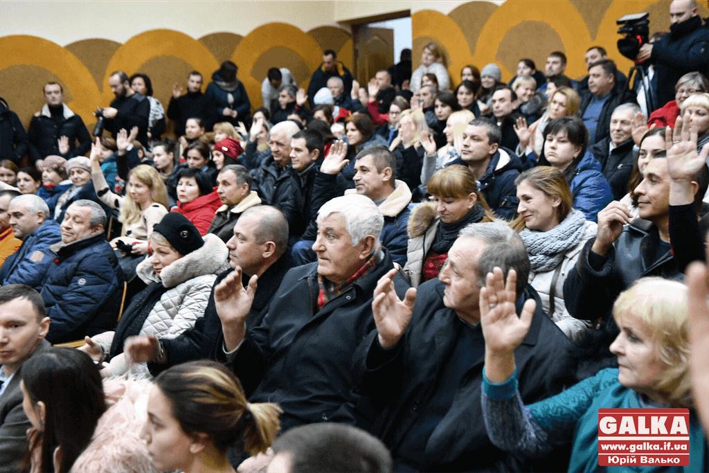 В обласному центрі проголосували за створення Івано-Франківської ОТГ