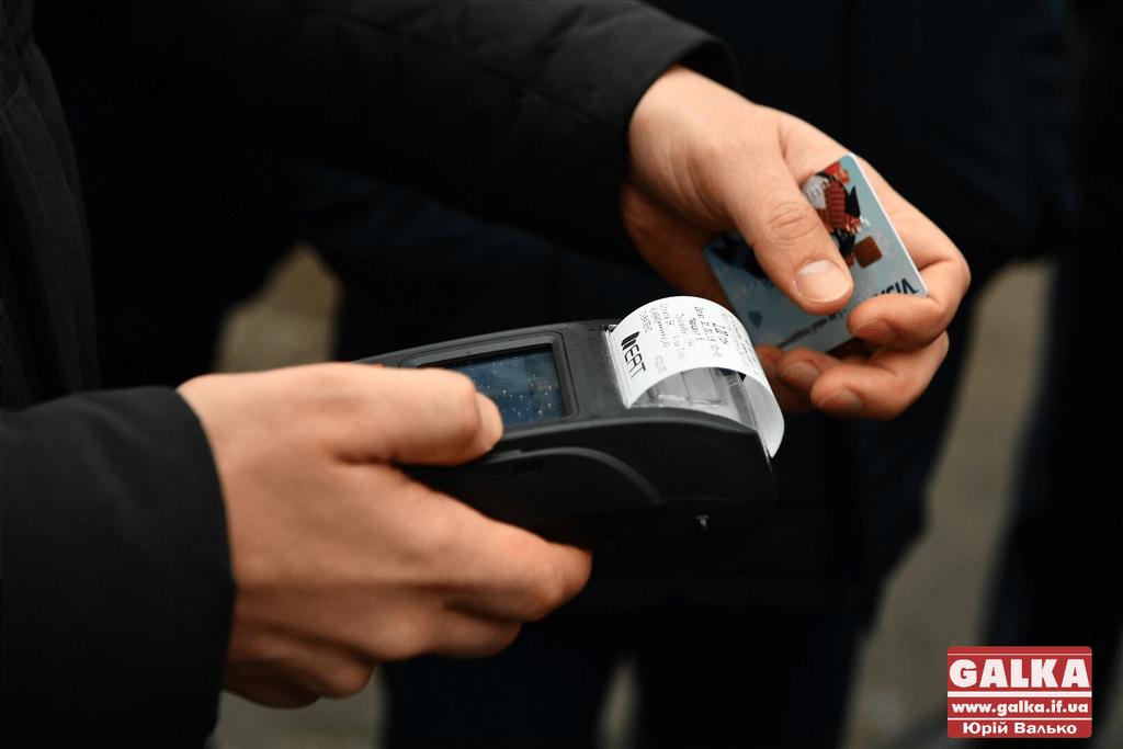 Оформлення учнівських проїзних карток в Івано-Франківську стартує у квітні