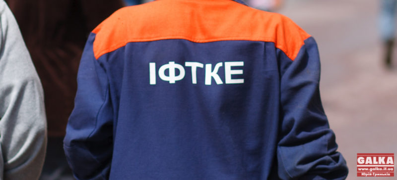 «На підприємстві 196 вільних вакансій, нам дійсно бракує фахових працівників», – директор ТКЕ