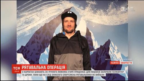 Рятувальники відшукали туриста, який загубився у Карпатах перед Різдвом (ВІДЕО)