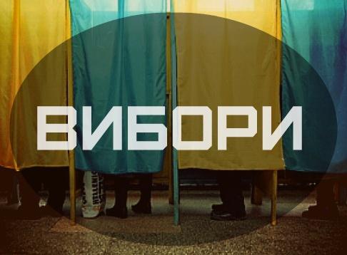 Став відомий склад нової ОВК, яка організує другий тур президентських виборів в Івано-Франківську